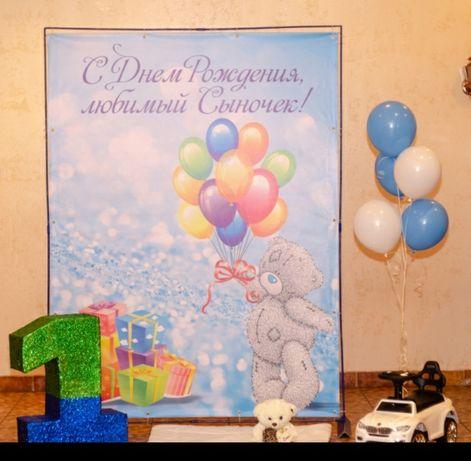 Фотозона на день рождения мальчика. Цифра в подарок.