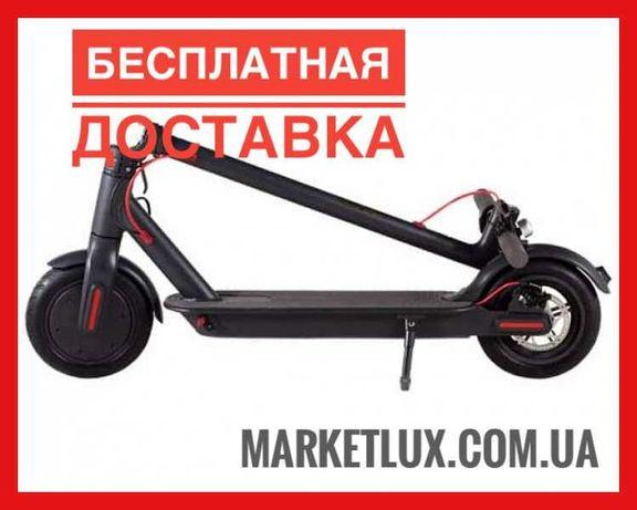 Электросамокат KUGOO E-scooter M365 PRO  Хит Продаж Електросамокат