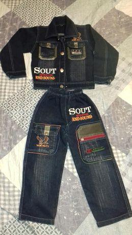Костюм джинсовый. Джинсы. Куртка джинсовая. 110-116