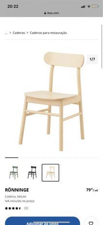 Cadeira IKEA (bétula)