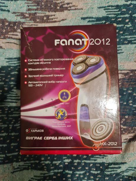 Бритва проводная Fanat HX-2012