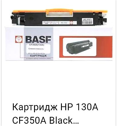 Продам Картридж HP 130 A CF 350 A Black