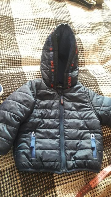 Весенне- осенняя курточка на мальчика