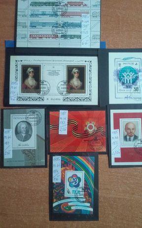 Znaczki pocztowe ZSRR 1985r Mi bl 179-184