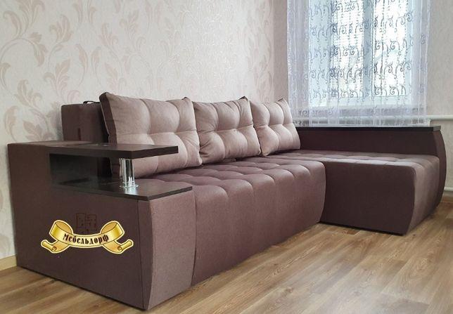 Угловой диван Барселона с выдвижным баром в Днепре по Акции