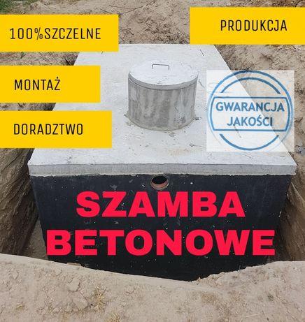 Szamba betonowe od producenta 4-12m3 zbiornik deszczówka 10m3 zbiornik