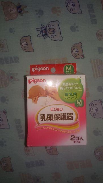 Силиконовые накладки для кормления грудью Pigeon M