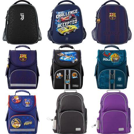 Рюкзак школьный каркасный Kite для мальчиков и девочек