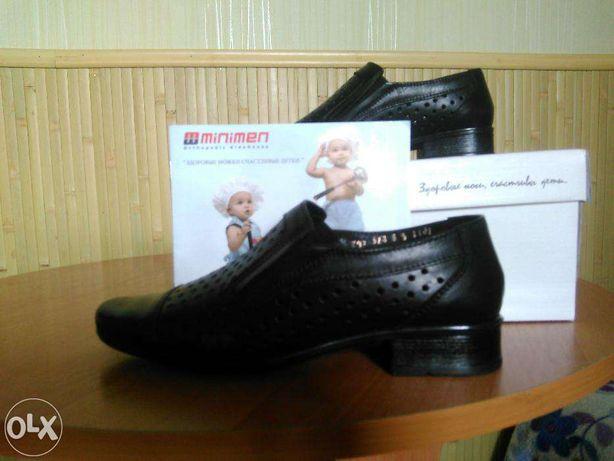 Школьные (новые) туфли для мальчика натуральная кожа 32-33р