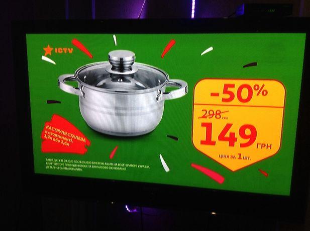 телевизор 50 Samsung плазма