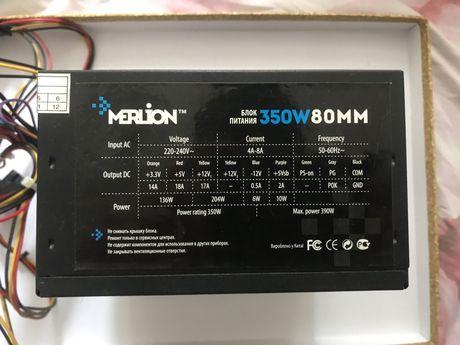 БП Merlion 350 W