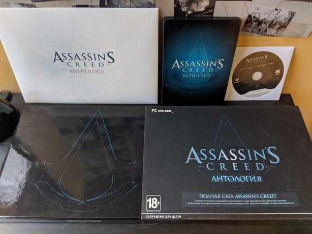 Assassin's Creed Anthology | Антология (ПК/PC)