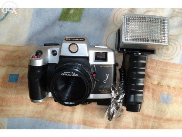 Máquina fotográfica (Nova)