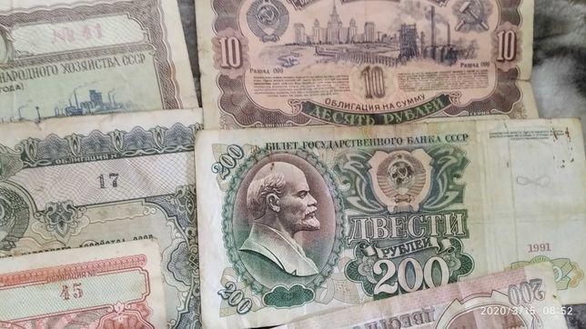 Рубли.облигации.