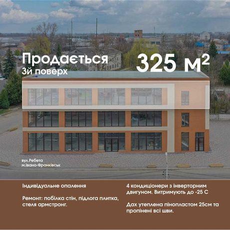 Продається сучасне комерційне приміщення по вул.Ребета 325кв.м.