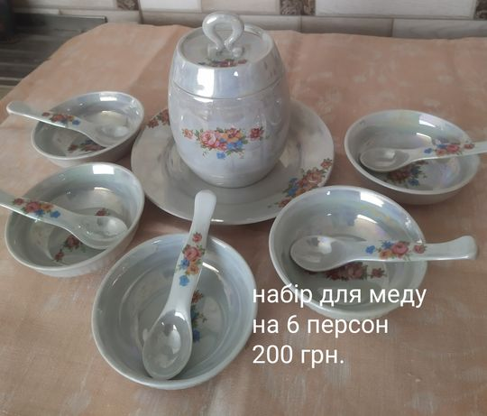 Посуд, чашки, заварники