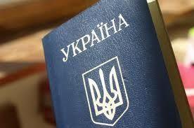 Регистрация места жительства (прописка) в Запорожье