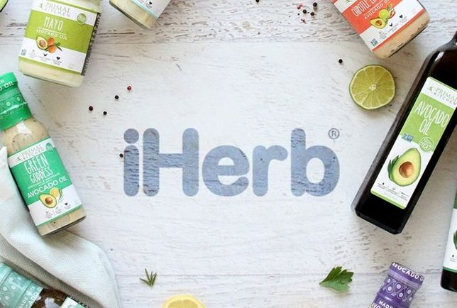 Викуп товарів з iHerb