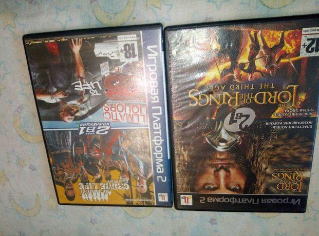 Диски для игр PS2