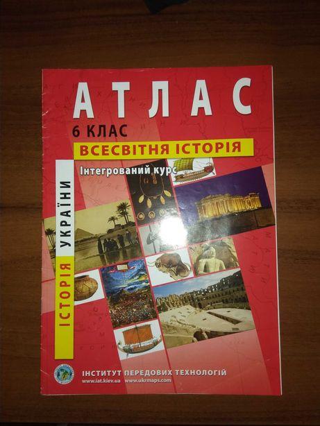 Атлас з історії України та всесвітньої історії 6 класс