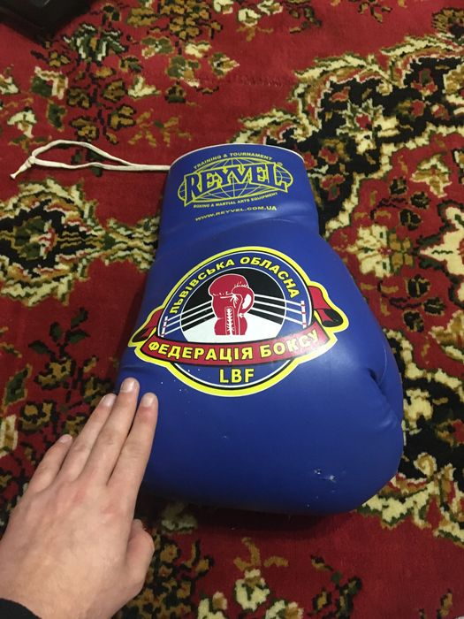 Памятна боксерська рукавиця Львов - изображение 1