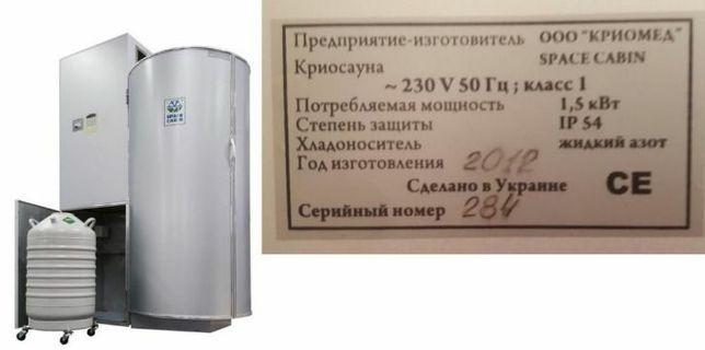 Солярий Криосауна Липосакция