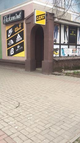 Сдам в аренду помещение по ул. Шевченко р-н центрального рынка