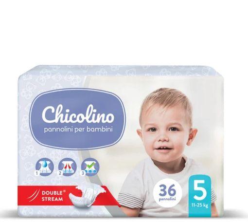 Детские Памперсы chicolino