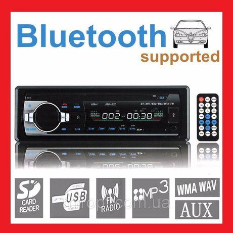 Pioneer JSD 520 4по 65вт   Bluetooth+ микрофон  Ваss