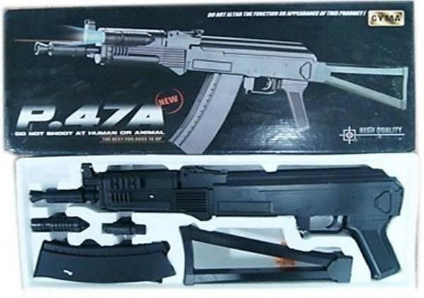 Пневматический игрушечный автомат AK-47 c пpиклaдoм