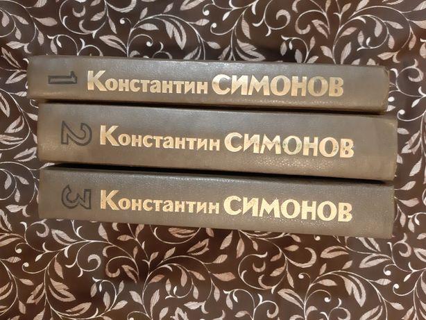 К. Симонов. Живые и мертвые.