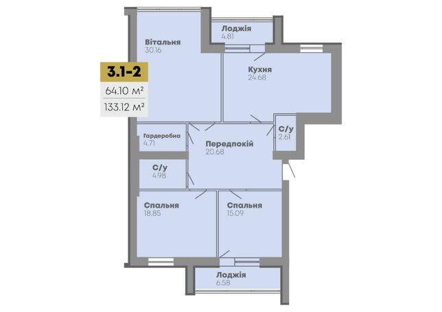 Продажа 3х комнатной квартиры 133.12 кв.м в новом ЖК CENTRAL HOUSE