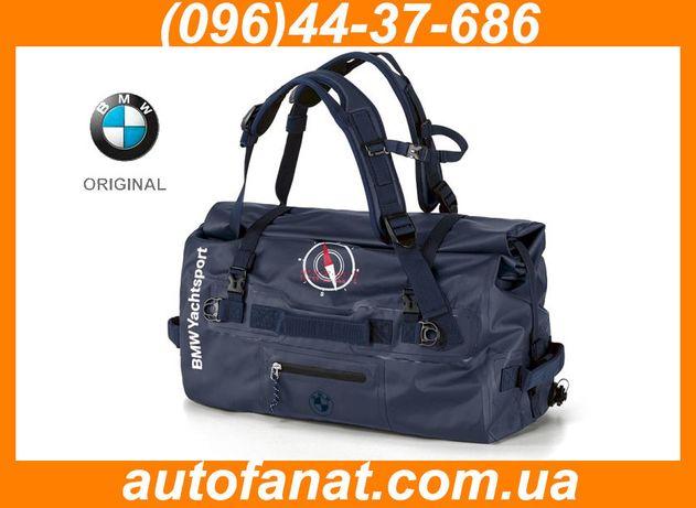 Сумка БМВ Оригинальная водонепроницаемая сумка BMW Yachtsport рюкзак