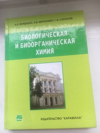 Медичні книги