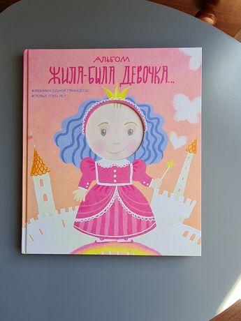 Альбом для фото, книга про малыша, для девочки