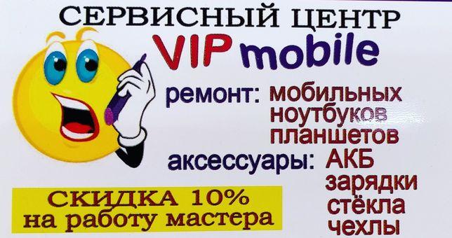 Сервисный центр Срочный ремонт телефонов ноутбуков планшетов пк