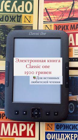 Продам електронную книгу Classic one