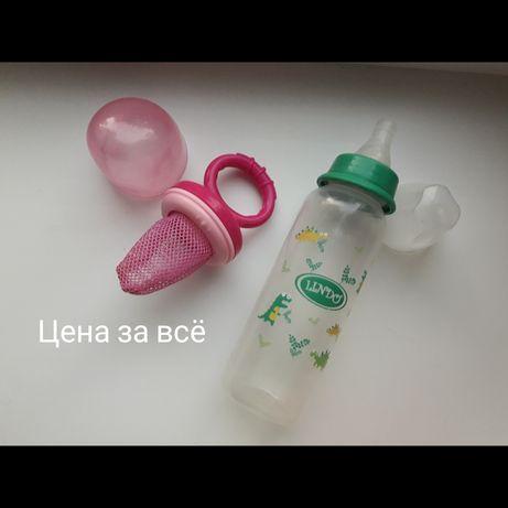 Ниблер + бутылочка Lindo