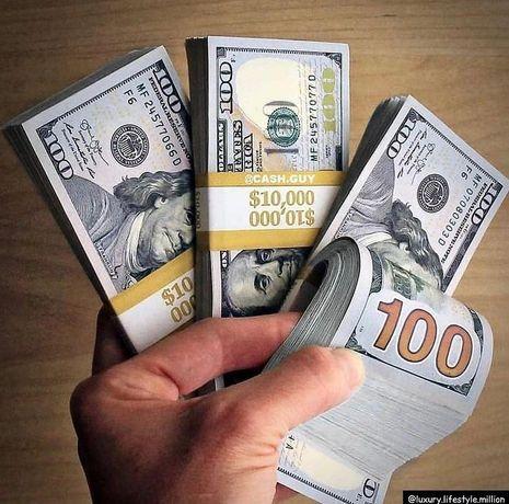 Частный займ, кредит, деньги в долг,  займ под заставу