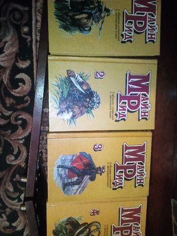 Продам 11 из 12 томов Майн Рида