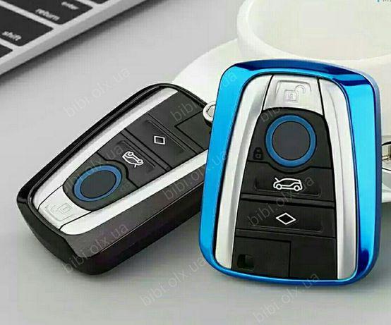 BMW i3 i8 Стильный Чехол для ключа БМВ одевается сверху на ключ