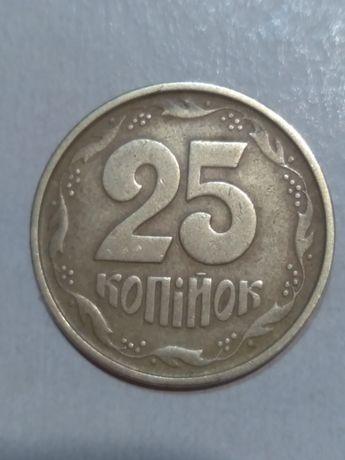 25 копеек 1994 Года МЕЛКИЙ ГУРТ
