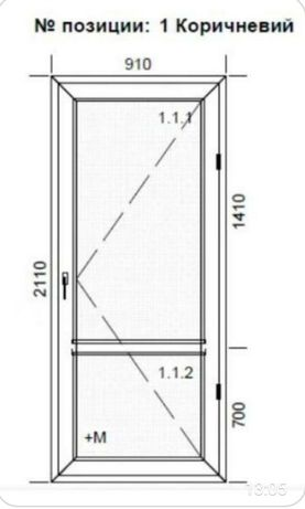 Дверь пластиковая, REHAU Т 94 цветные Двухстр. 7500грн шт  Д