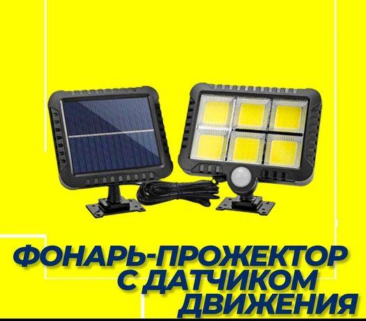 Фонарь уличный, светильник на солнечной батарее, BK128-6COB, освещение