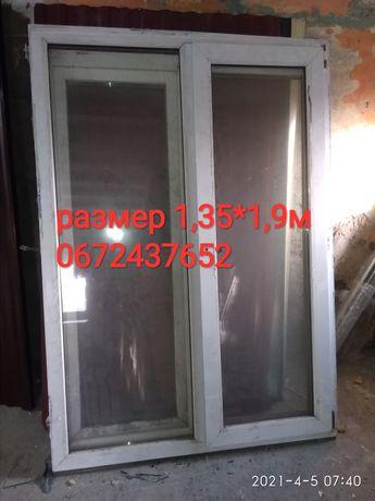 окна б у(1,3*1,4-5шт)