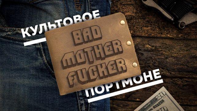 Мужской кошелек портмоне BAD с рисунком, с гравировкой ТатуНаКоже