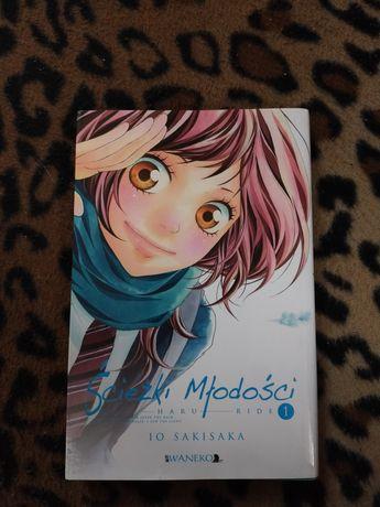 Manga Ao Haru Ride Tom 1