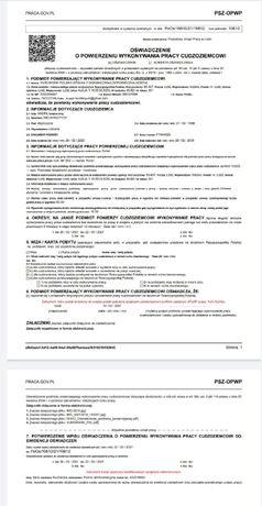 Рабочие приглашения в Польшу для ПЕРЕСЕЧЕНИЯ ГРАНИЦИ. 1300 грн.
