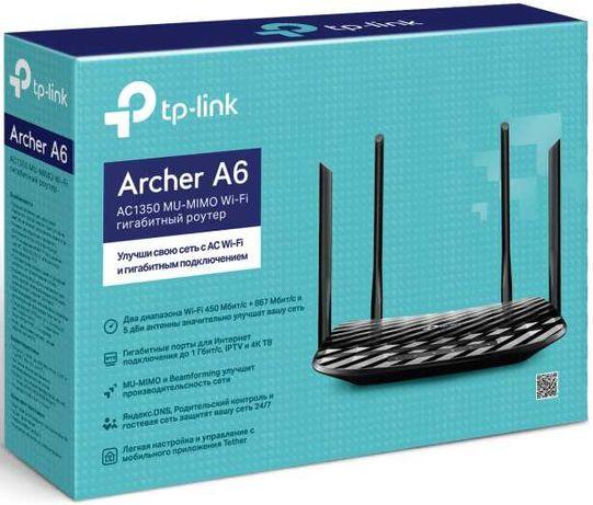 Wi-Fi роутеры TP-LINK, Xiaomi, MERCUSYS