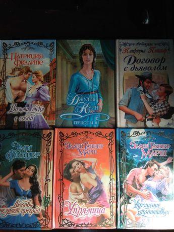Книги / любовные романы